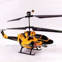GT Model 8009 Airsoft Shoot 3CH R/C Helicopter with Gyro