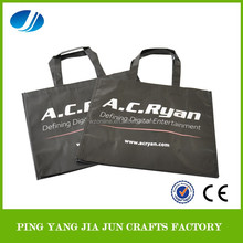 matte and glossy laminated non woven carry bags, laminated bag logo bags