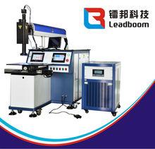 Tubo de cobre de la máquina de soldadura, Transformador para máquina de soldadura, Marca de la máquina de soldadura