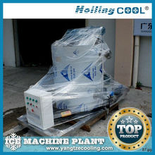 5Ton/day Sea water flake machine ice for fish processing
