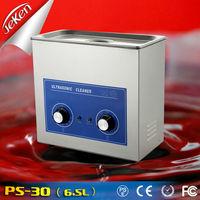 Jeken utensil washer 6.5l PS- 30,supersonic washer,utensil cleaner
