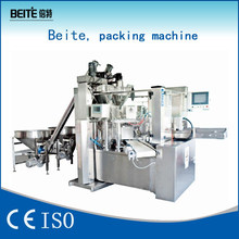 spices powder packaging machine with pouch
