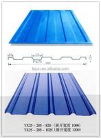 flexible metal sheet color sheet roofing sheet