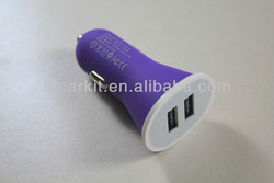 Guangdong matte polishing dual USB phone car charger