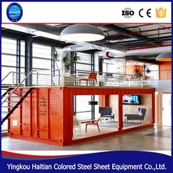 Easy to move durable expandable Container prefabricated house/office design