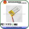 Super small rechargeable kids smart watch li polymer battery 3.7v 65mah 451220