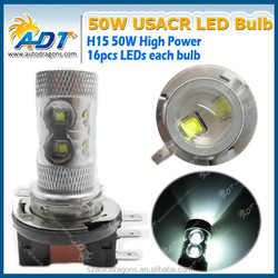 ADT factory Wholesale White H15 USA CR SMD 50W Backup Reverse Light High Power Spot light