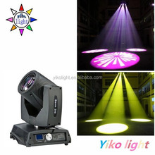 china supplier Professional cheap Stage light 200W beam moving head wholesale lighter