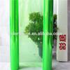 /p-detail/De-pvc-auto-adhesivo-la-ventana-de-tintado-de-la-pel%C3%ADcula-300003689228.html