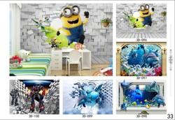 3D Cartoon, beautiful wallpaper design home 3D wallpaper
