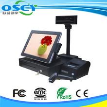 retail pos system/retail software solutions/kiosk manufacturers
