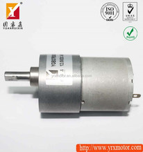 12v 1000rpm high torque brushless dc worm gear motor for electric car