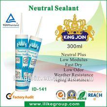 high modulus Waterproof Neutral Silicone Sealant(Reach,TUV,SGS)