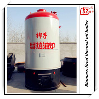 YGL Series Industry Vertical Coal / Wood / Biomass Fired Thermal Oil Heater/Boiler