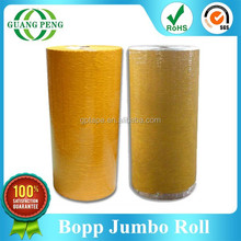 Environment Friendly Transparent BOPP Plastic Agricultural Film For Wrapping Use
