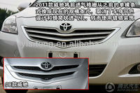 Toyota Vios front grille(three box)
