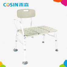 Handicapped Shower Chair with Backrest