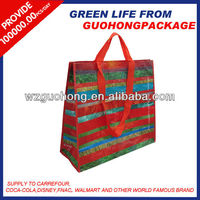 PP woven big bags for shopping or packaging with zipper on top