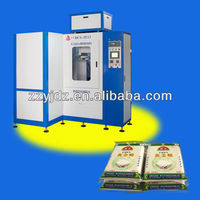 DCS-5F13 Automatic Vacuum Pillow-shaped Packing Machine