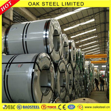 Top Second Choice Stainless Steel Coil Cold Rolled