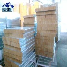 Pressed/Corrugated Steel Rock Wool sandwich wall panel