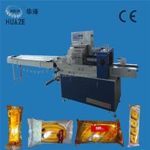 horizontal pillow packing machine