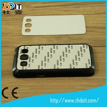 For samsung galaxy win I8552 hard back cover cases for samsung I8552 protective 3D mobile phone cover