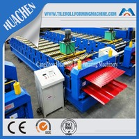 Corrugated profile High Rib Roofing Panel Roll Forming Machine