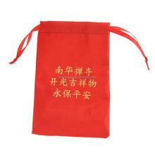 custom logo artwork printable chinese brocade jewelry pouch