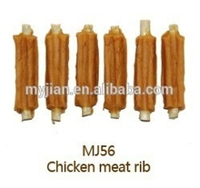 Chicken Rib Chicken Wrapped Munchy Stick Dental Stick Wholesale Bulk Dry Pets and Dogs Food Dog Training Treats Dog Snacks