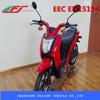 FJ-FHTZ, 35km/h smart balance chinese electric scooters 48v