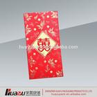 Ano novo chinês especialidades bolso vermelho/sorte dinheiro sacos