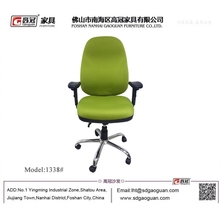 Office chair 1308#