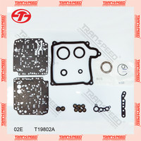 02e dq250 automatic overhaul full gasket seal kit T19802a fit for 6 speed transmission