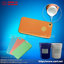 Injection molding silicone rubber for making various molds