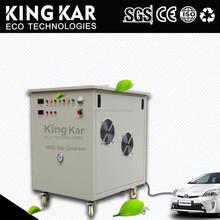 AC 220V 3phase/single phase oxyhydrogen car engine carbon deposit cleaning machine