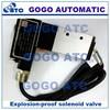4 way solenoid valve operation, Explosion-proof solenoid valve 110V 220V 12v 24v 4V210-08 4-ports electric solenoid valve