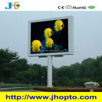 DIP570 led electronic advertising screen Outdoor 2015 new product p6 led bar graph display xxx phot