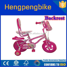 kids three wheel bikes miniature toy bicycles kids bicycle for 12 years old