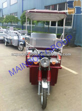 48V Electric battery operated motorized rickshaws for passenger