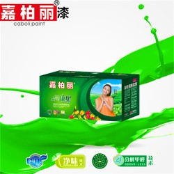 Caboli waterproof acrylic paint for furniture