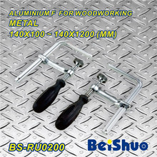BS-RU0200 aluminum F clamp for wood working