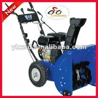 gas snowblower 7hp with CE and EPA approved