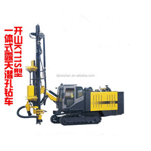 Mineral beautiful yellow mutifunctional drilling rig