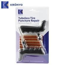 KRONYO hand tool tyre tire repair seal Card car tyre repair kit