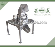 Hammer Fruit amd vegetable Mill crushing Machine