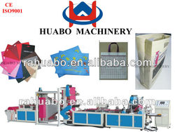 Many function automatic non woven fabric bag making machines price