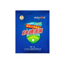 Maydos emulsion polymer fast drying cement waterproof coating