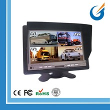 Car Super 7 TFT LCD Monitor with 4 Video Inputs