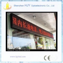 usb programmable led message moving/scrolling sign board